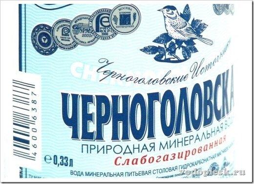 Вода Черноголовская: природный дар для людей